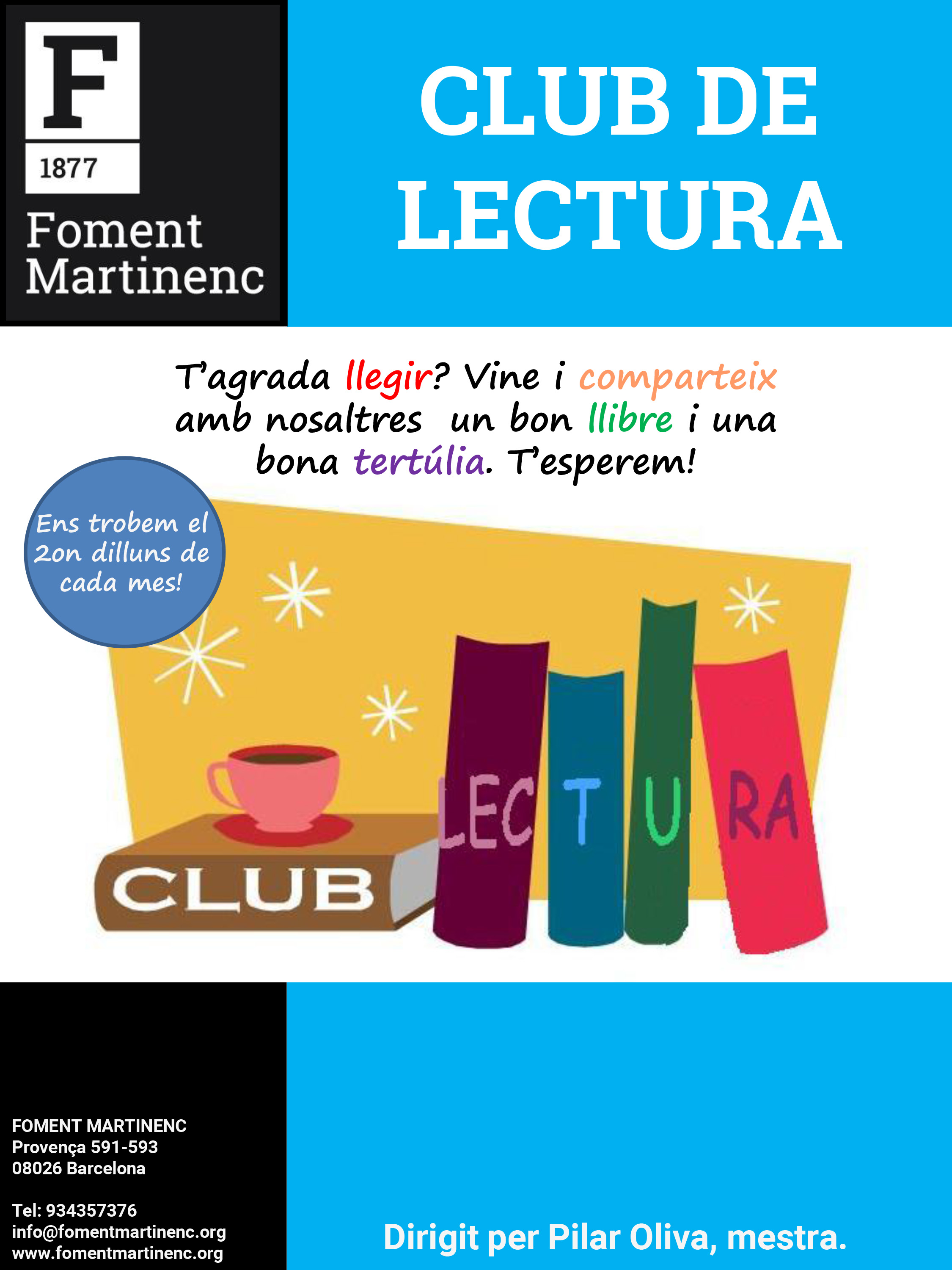 20162017_clublectura