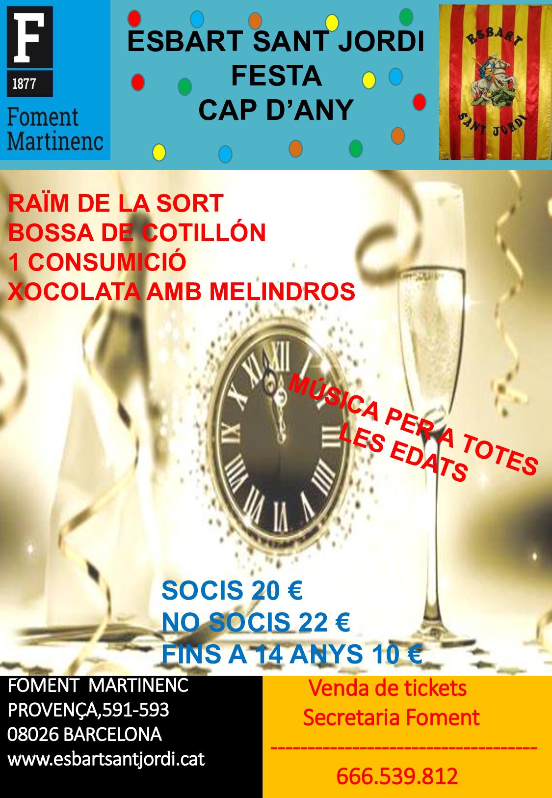 20161231_festa