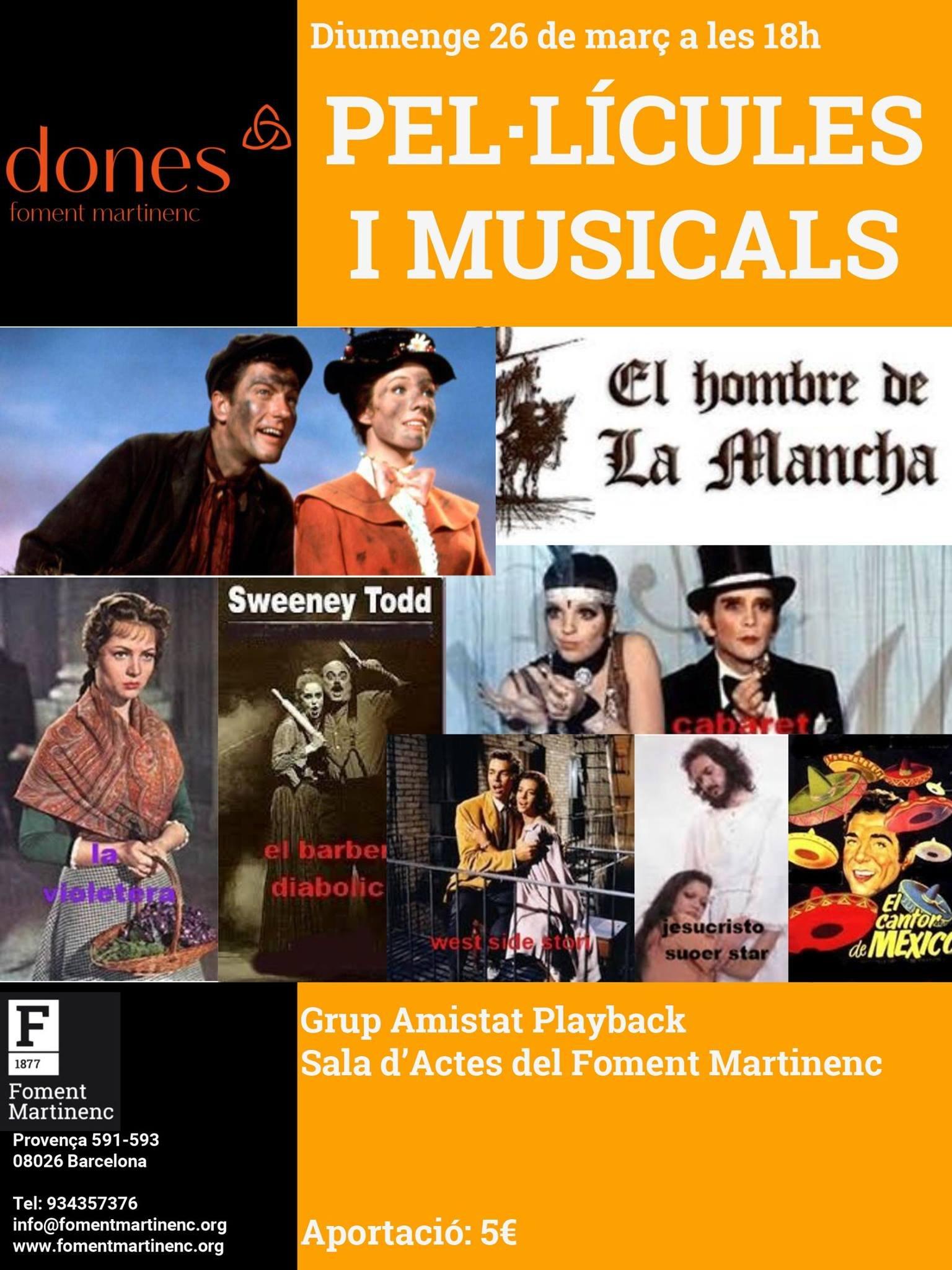 20170326_musicals