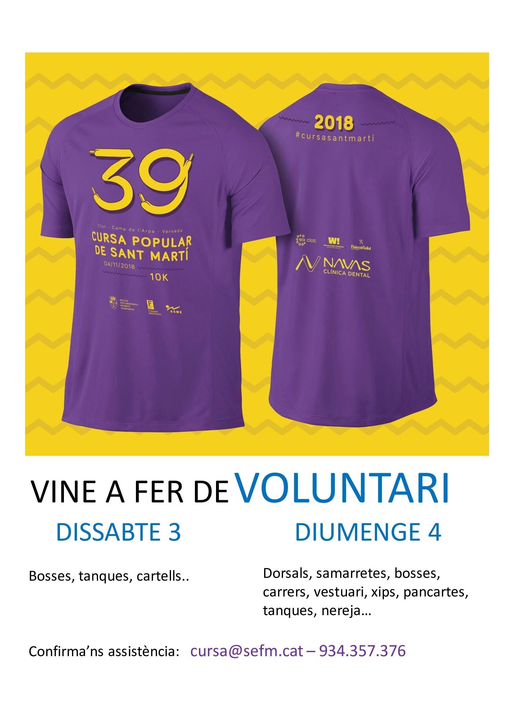2018_VoluntarisCursa