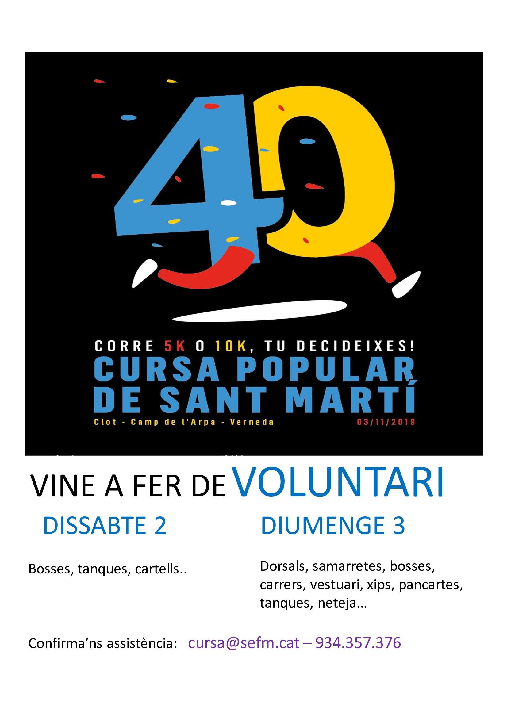 Cursa_voluntaris2019